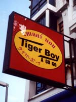 Tiger Boy, one of Phuket's gay clubs